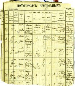 toma-mojsesku-b18jan1875-pg124sg117